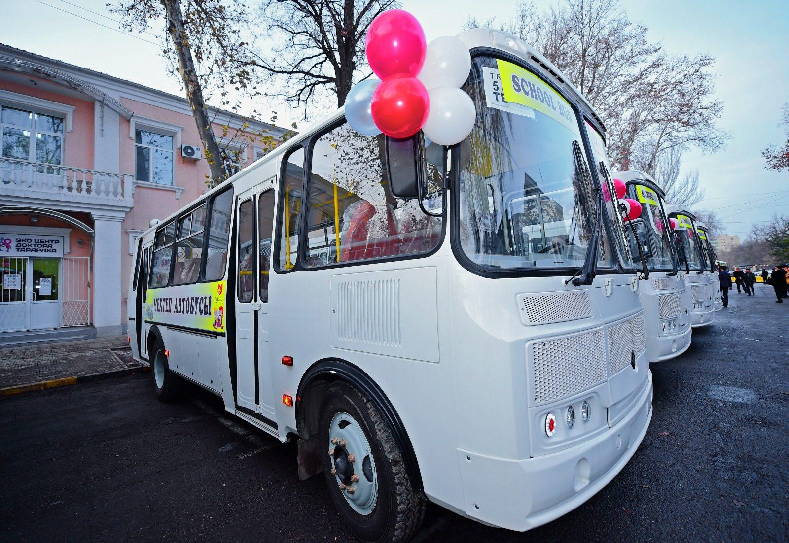 Мектеп автобусы