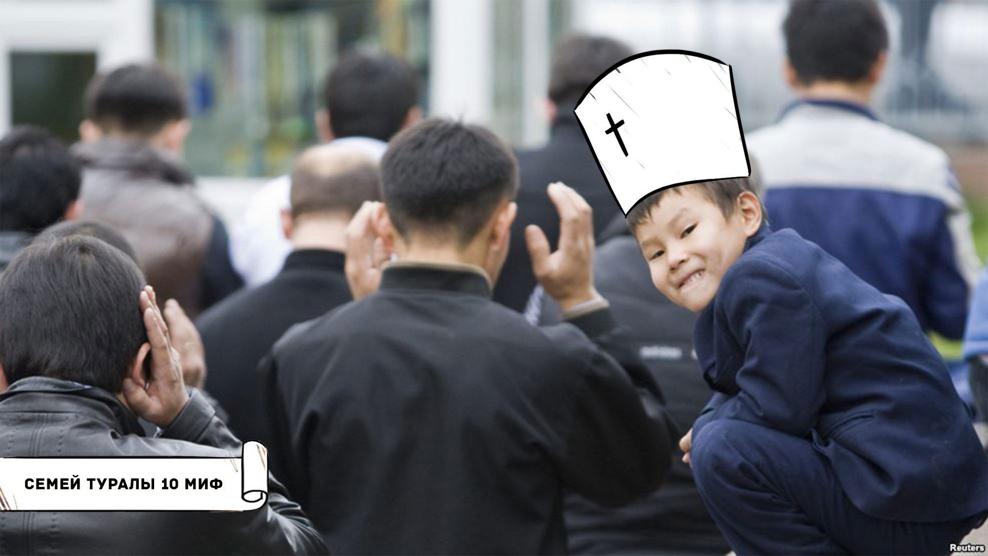 Семейде мұсылмандар аз