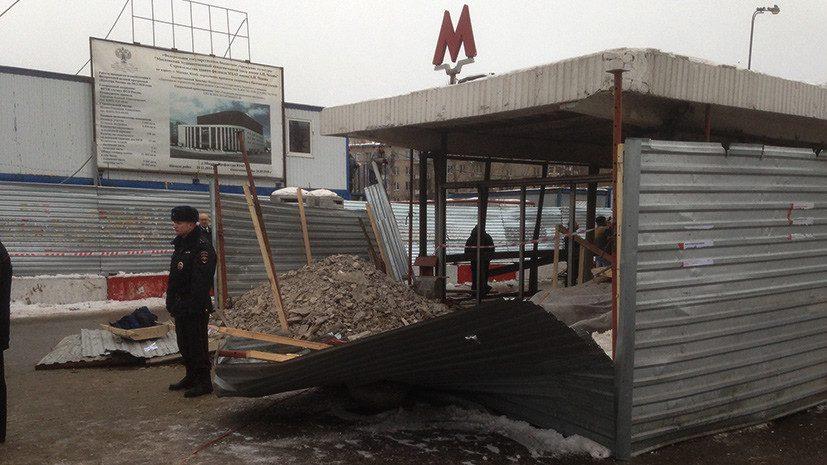 Мәскеу метро