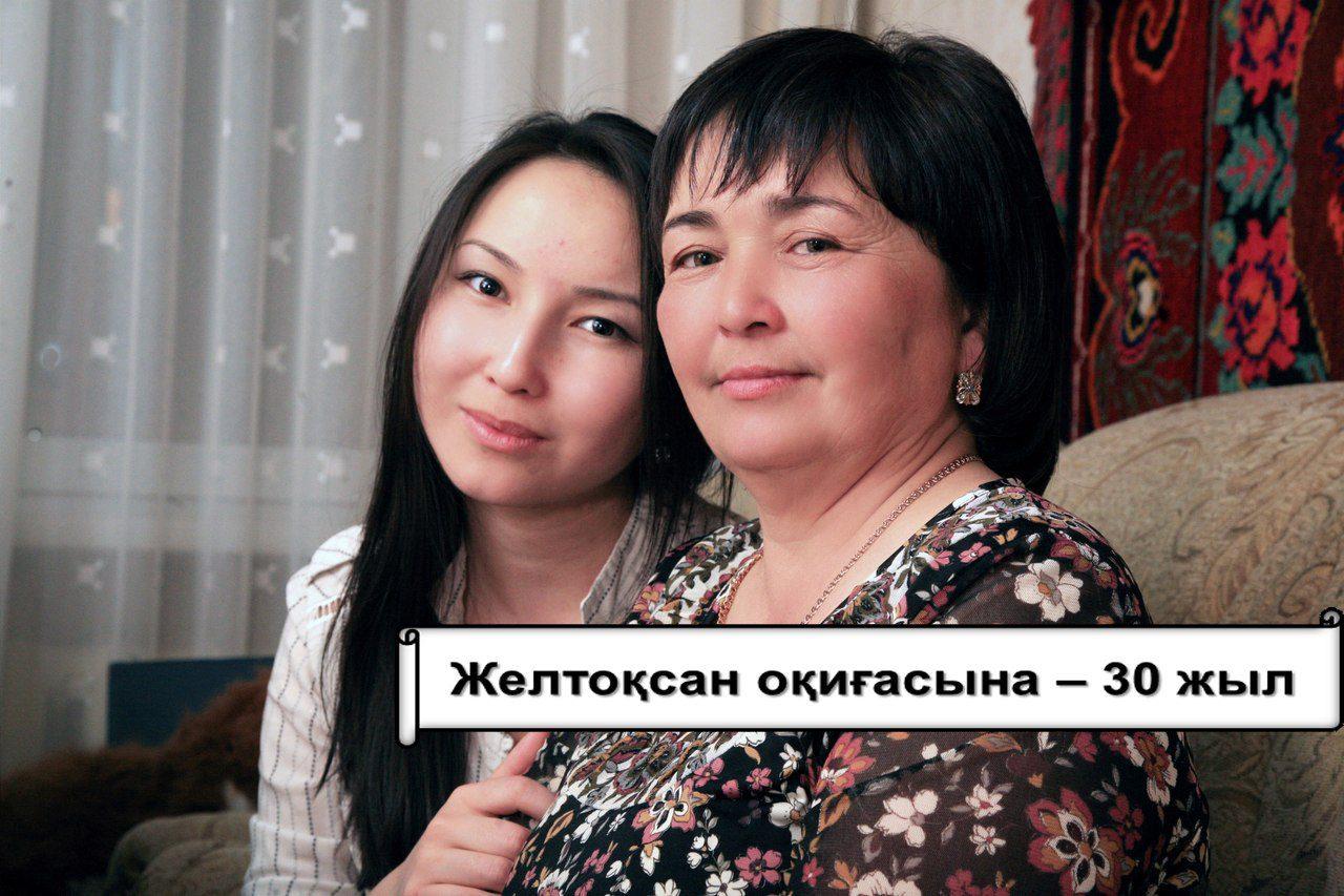 Бес күндік түрме қамағына да шүкір дедім – Ғалия Ағыбаева