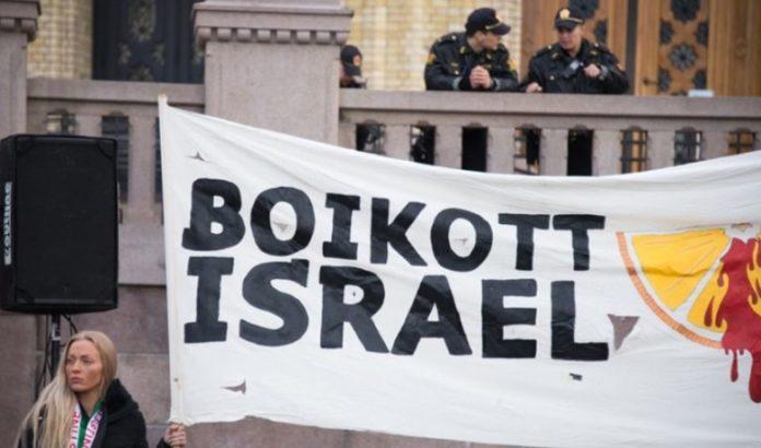 Израильге бойкот