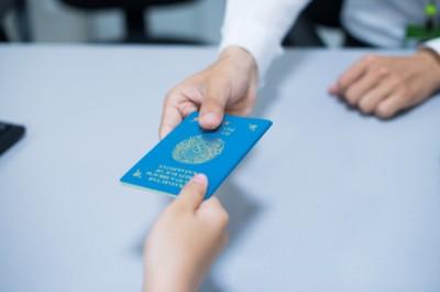 Төлқұжат паспорт