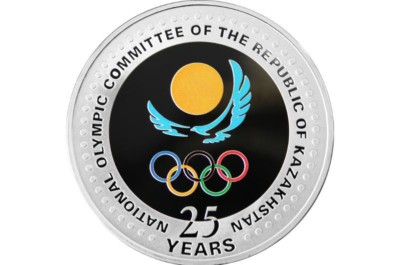 ҚР Ұлттық Олимпиада комитетінің 25 жылдығы, 100 теңге