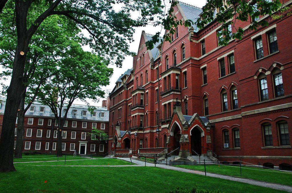 Гарвард университеті