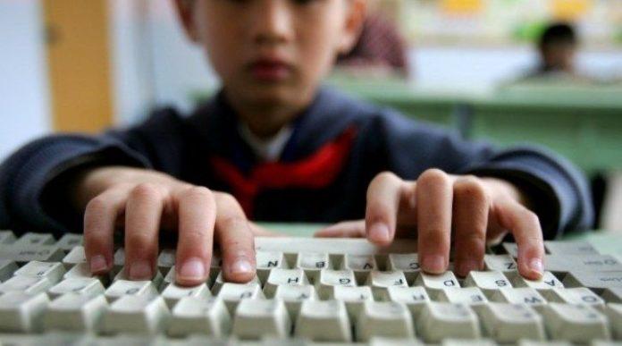 Балалар интернеті компьюьерлік ойындар