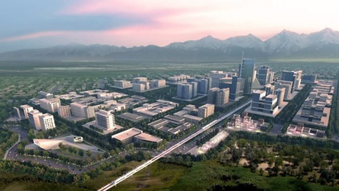 Gate City, Алматы, серік қала