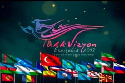 Turkvision байқауы