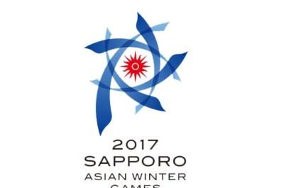 Азиада 2017 Жапония