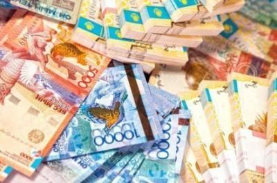 Ақша банкнот теңге