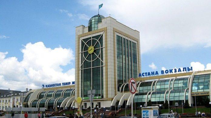 Астана вокзалы