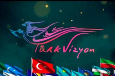 Turkvision 2017