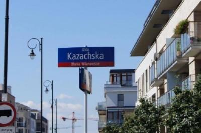 Варшавадағы қазақ көшесі