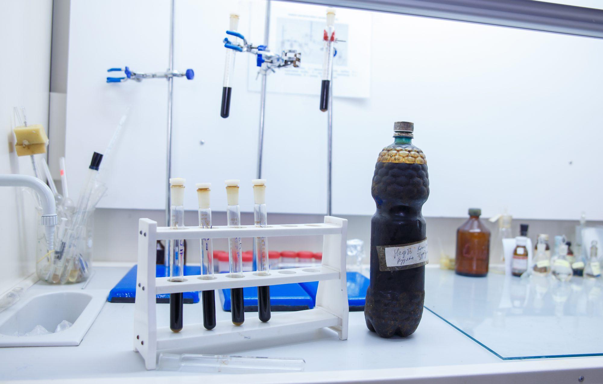 Химия, мұнай қалдықтары