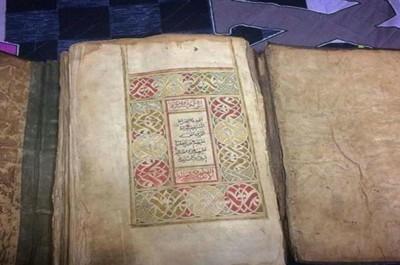 16-ғасырдағы Құран кітап