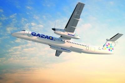 Qazaq Air компания