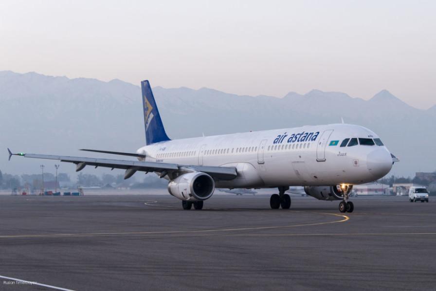 Air Astana ұшақ