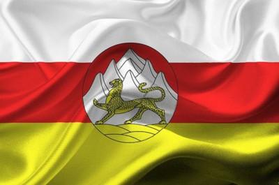 Оңтүстік Осетия, Алания