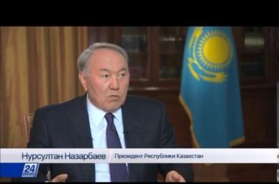 Нұрсұлтан Назарбаев, Мир телеарнасы