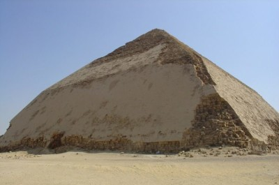 Жаңа пирамида