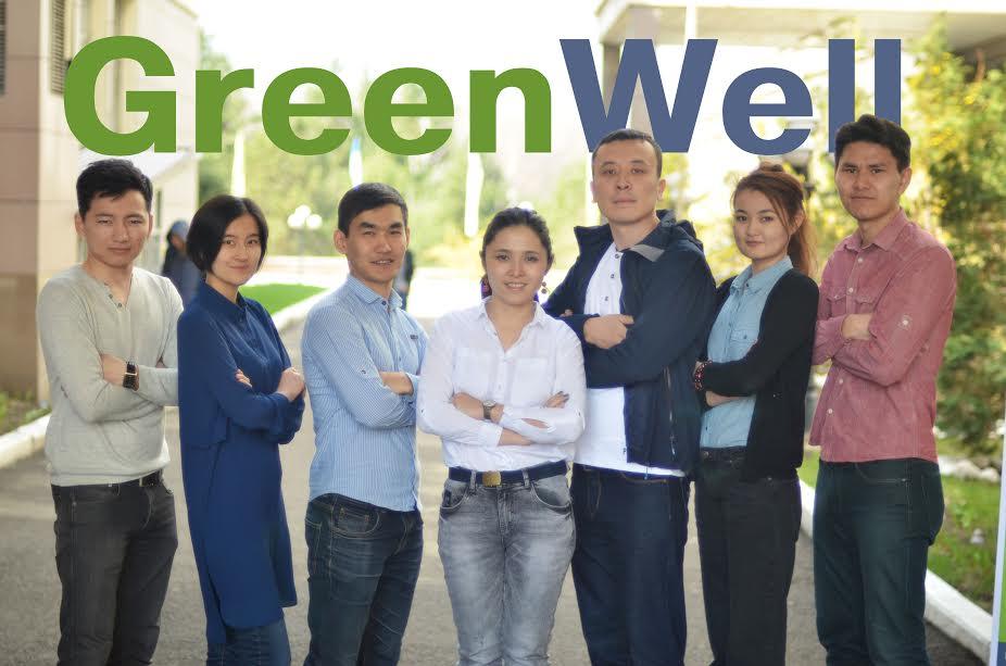 GreenWell компаниясының мүшелері
