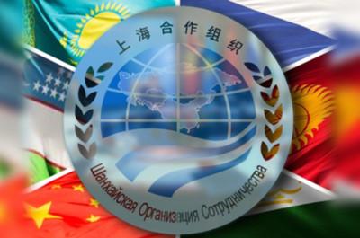 Шанхай ынтымақтастық ұйымы