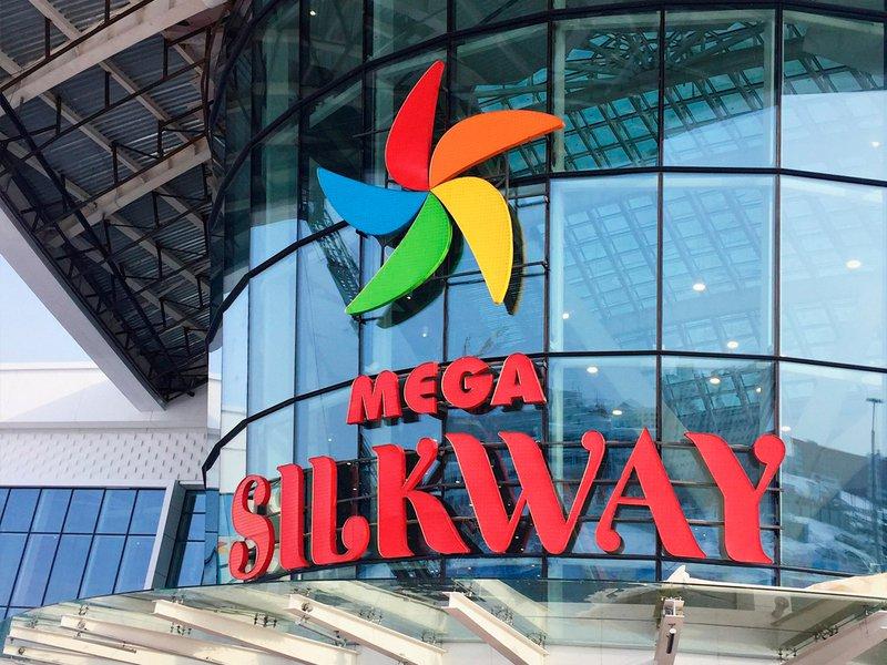 Mega Silk Way
