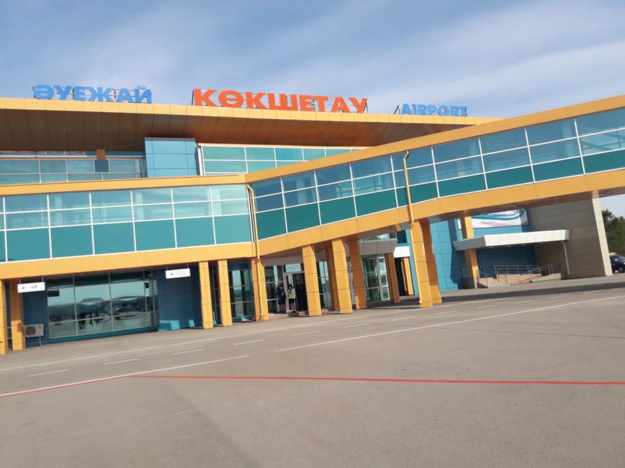 Көкшетау әуежай аэрапорт