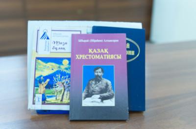 Ыбырай Алтынсариннің кітаптары