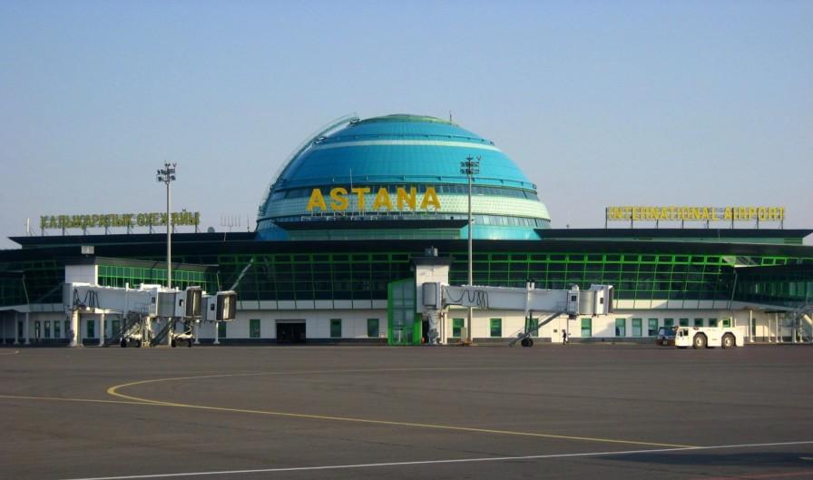 Астанаәуежайы
