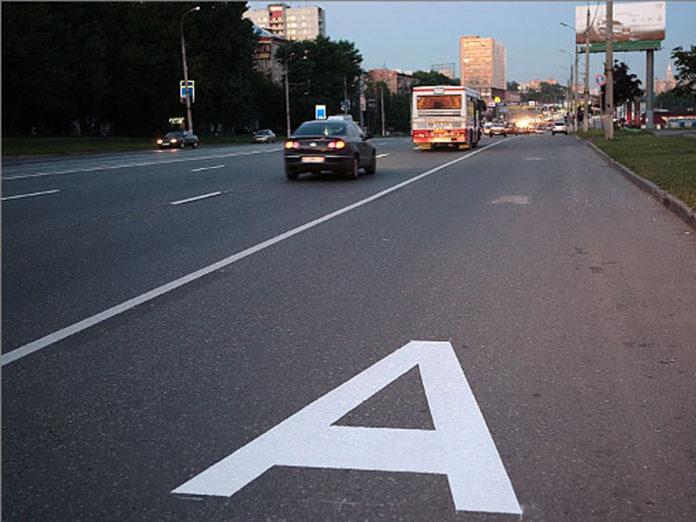 Автобус жолағы
