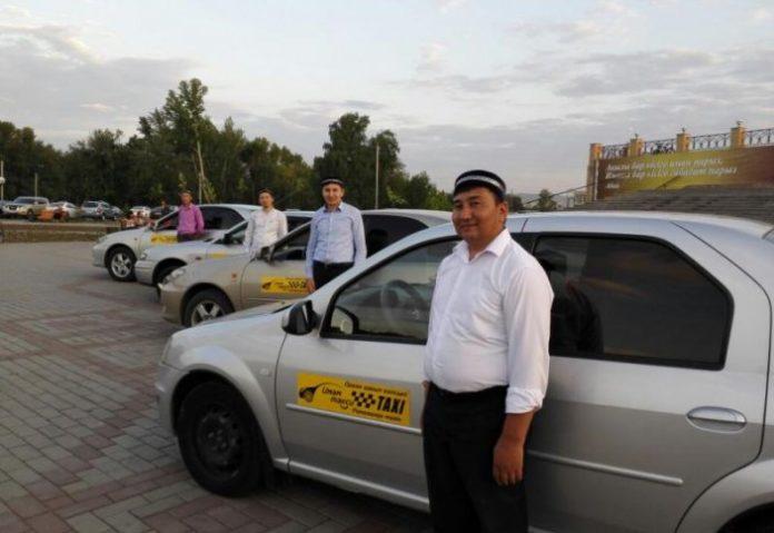 Имам такси, Өскемен