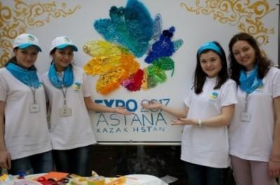 Астана ерікті студент