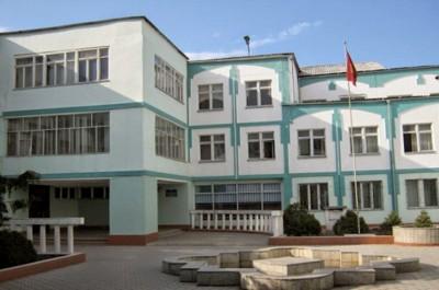 Қырғызстан мектебі