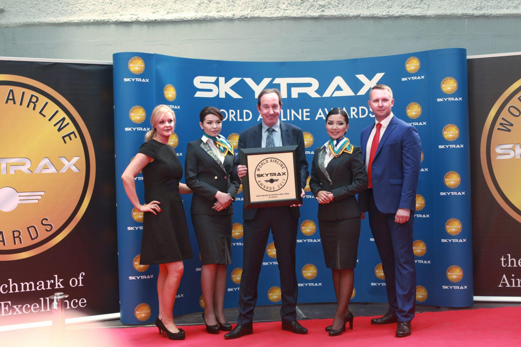 Эйр Астана Skytrax World Airline Awards