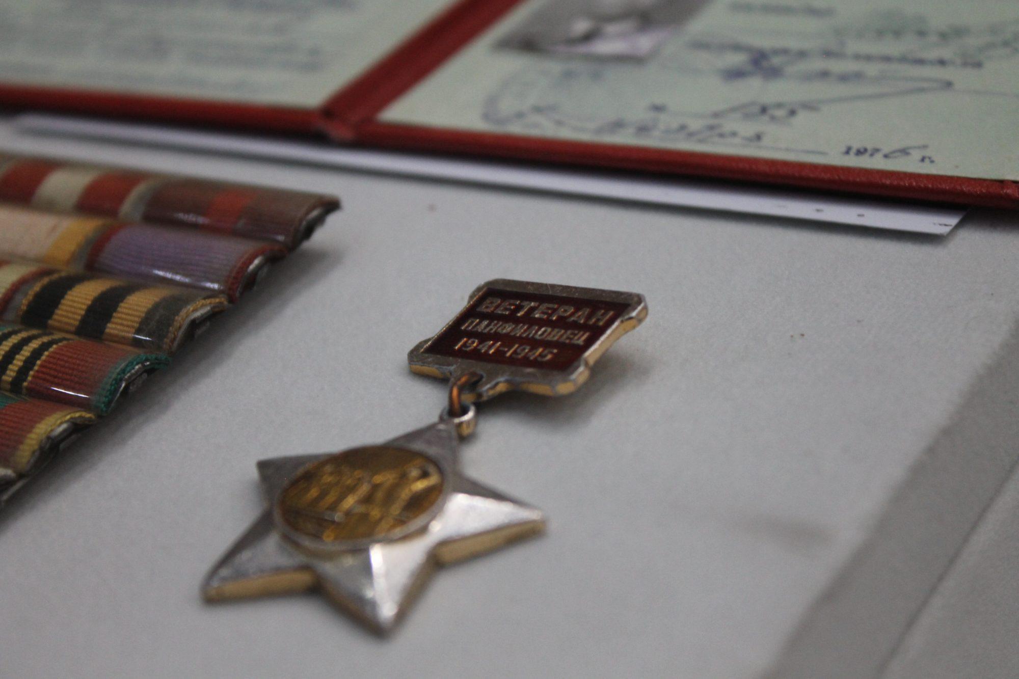 Панфилов ордені