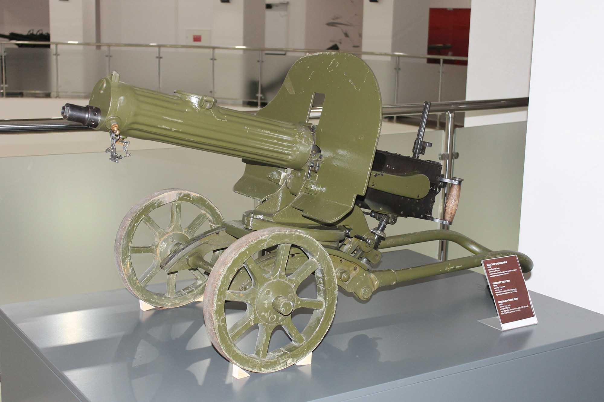 ҚР Қарулы күштерінің Әскери-тарихи музейі6543