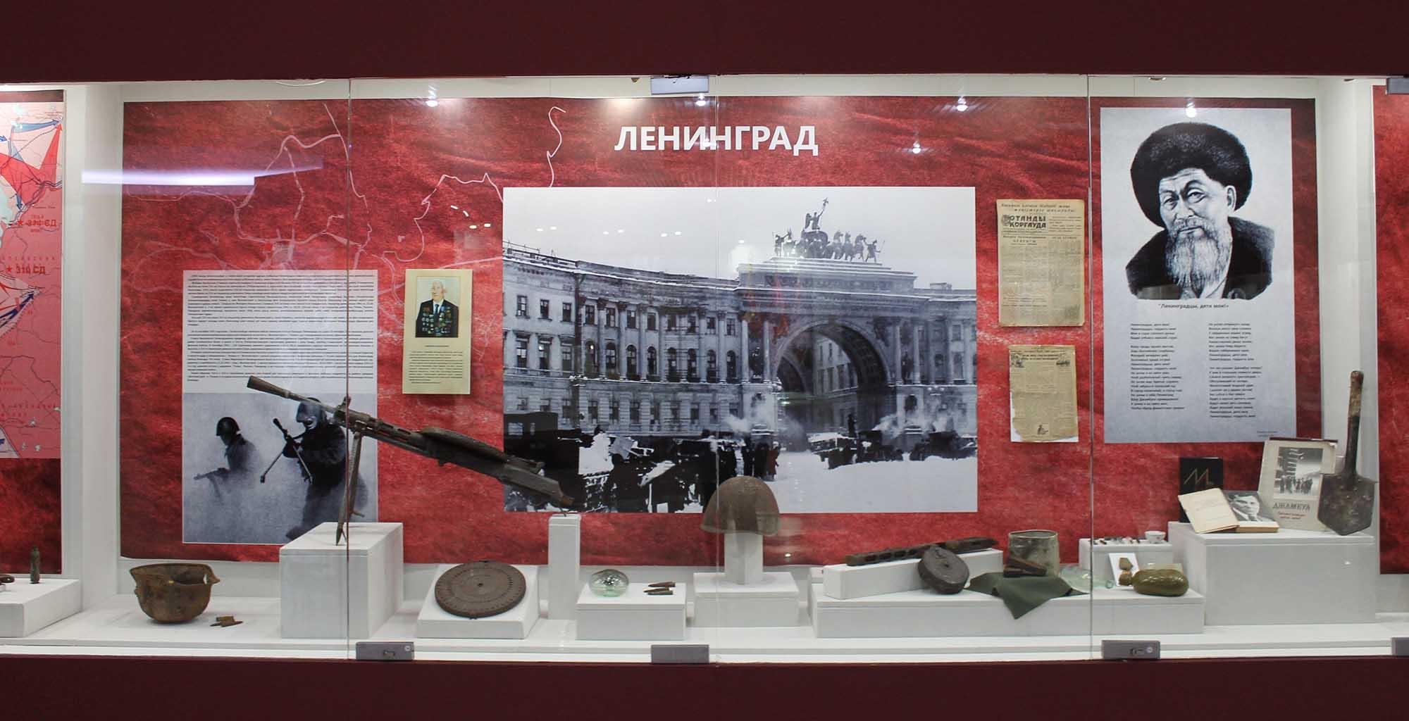 Ленинград шайқасы
