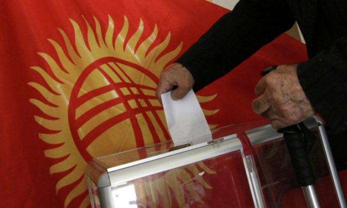 Қырғызстан Президент сайлауы