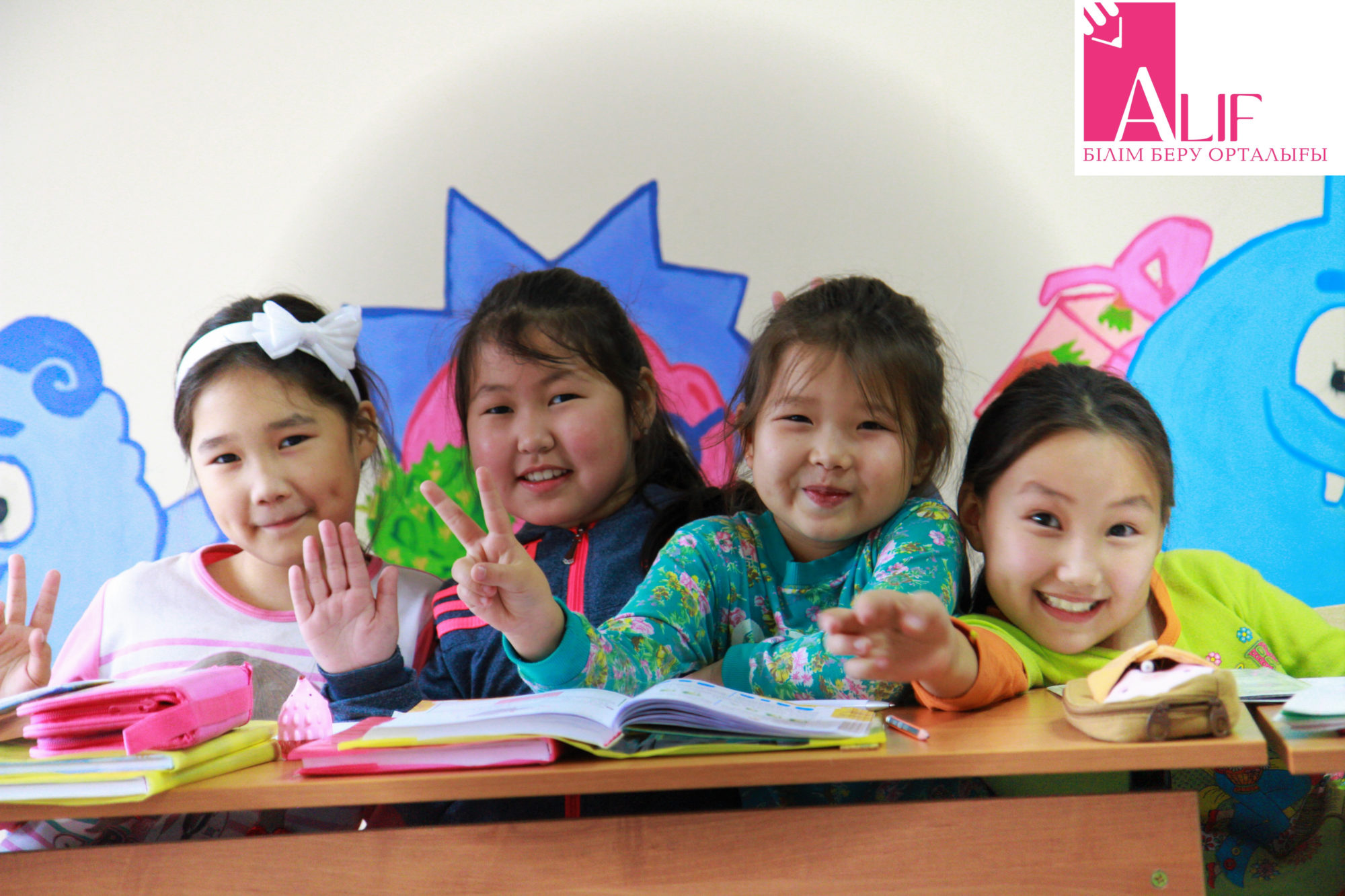 Alif оқу орталығы