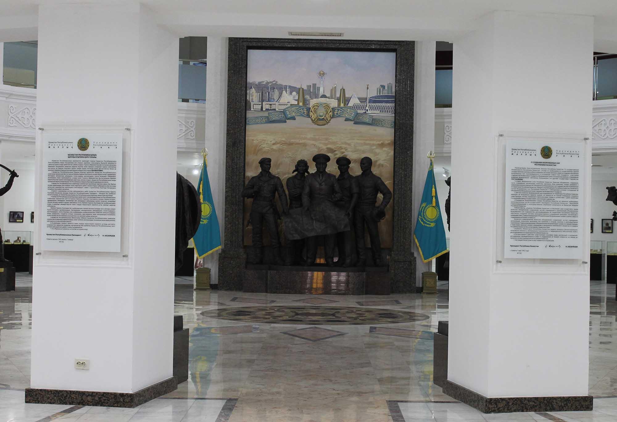 Музейдің кіреберісі