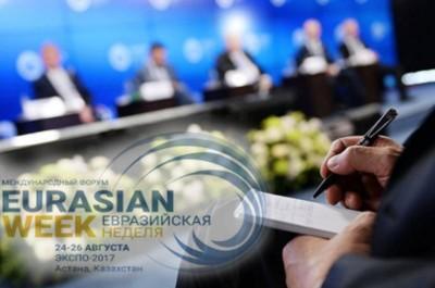 Еуразиялық форум