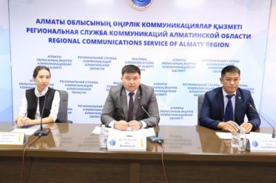 Алматы облысы, кәсіпкерлер палатасы