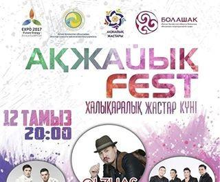 """Оралда """"Ақжайық Fest"""" кеші"""