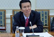Гуандун провинция делегация