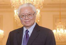 Сингапур Президенті