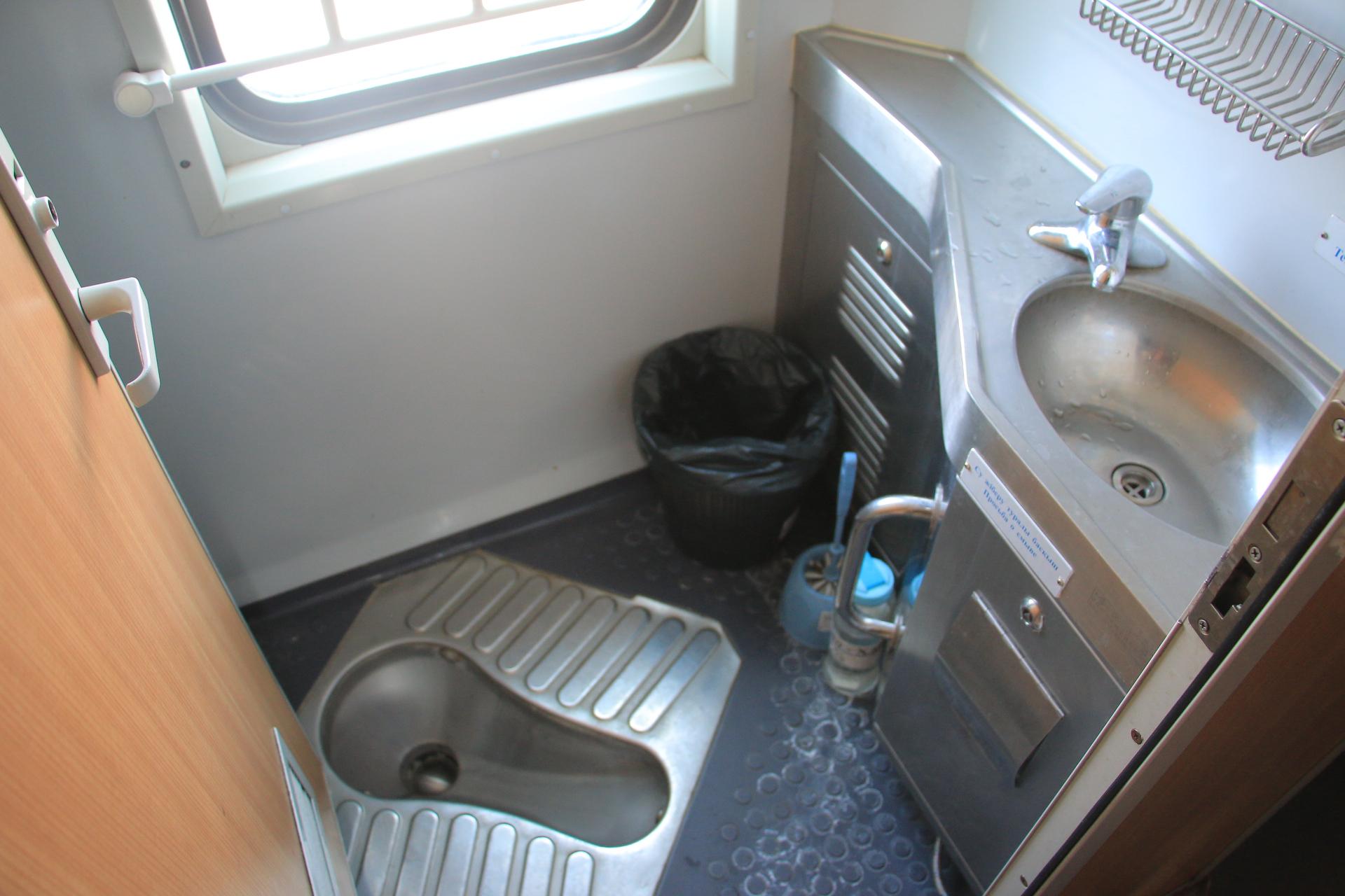Пойыз туалеті
