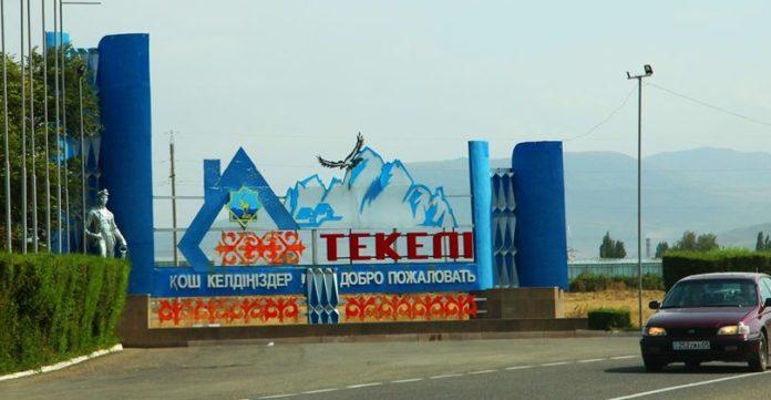 Текелі қаласы