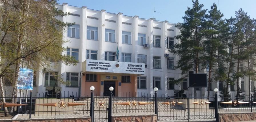 Павлодар қаласының қорғаныс жөніндегі басқармасы