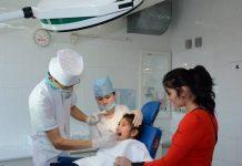 Тіс дәрігері - стоматолог
