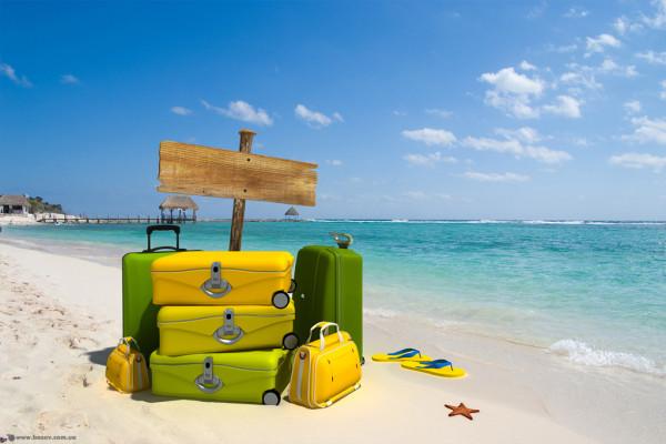 Турист чемоданы